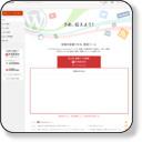 Ping送信サービスPINGOO! | ブログ、CMSサイトの発信力をアップ