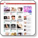 「goo 注目ワード」ブログパーツ [ gooランキングガジェット ] - goo ランキング