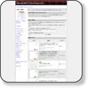 Blendmix 相互リンクSeo-P-Link ver3.5