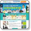 会社設立 大阪:会社設立支援の羽子田税理士事務所