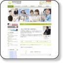 名古屋・一宮の会社設立:社会保険労務士ごとう事務所