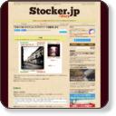 「日めくり★イタリア」というブログパーツを配布します :: Stocker.jp / diary