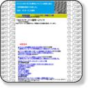 パソコンサポートのT&MPCサービス福岡