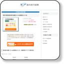 海外旅行保険のネット契約ならADIA