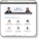 神戸で債務整理なら塚本司法書士事務所