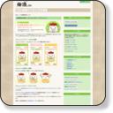 自家製梅酒を登録して「うめしゅくんブログパーツ」をゲットしよう! | 梅酒.in