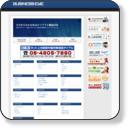 Web制作|Webシステム開発|ビジネスアイ