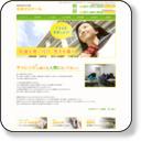 高崎市で受験対策なら、学習塾【中央ゼミナール】