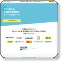 SSL標準装備の無料フォーム作成・管理ツール|フォームメーラー