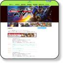 ゲームドゥ・オリジナルブログパーツ