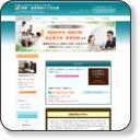 相続対策名古屋:税理士 後藤会計事務所