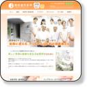 歯医者をお探しなら堺市堺区にある畑崎歯科医院へ!