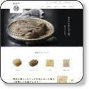 穂波産業株式会社(業務用生麺製造・卸)
