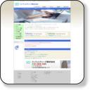 ソフトウェア開発のインフィニティーズ株式会社
