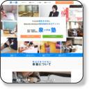 塾をお探しなら芦屋市にある泉塾へ。