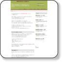 畳張替え専門WEBサイト | 格安畳二五八