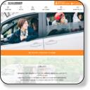 自動車整備なら八尾市の森岡自動車へ。