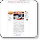 大阪府堺市の総合広告代理店|株式会社 毎広