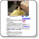 国際結婚 中国 /日中国際結婚広場