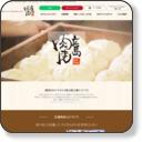 肉まん通販│広島の味行商おかちゃん