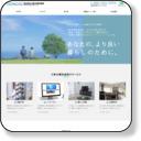 電気工事のことなら岡山市の大野木電気通信へ!