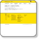 POSTA COLLECT|郵便局のポスタルグッズ|オリジナルブログパーツ