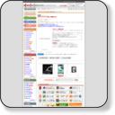 金魚(ブログパーツ)【shockwise.com】