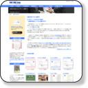 名刺作成ならデザイン無料で SUNKOU WEB