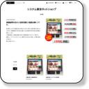 DVR,監視カメラ,防犯カメラ・システム東京