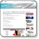美容師求人情報特設サイト 株式会社ザ・キッド