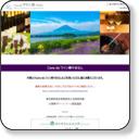 http://www.yamanashi-kankou.jp/tokyo/index.html