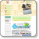 学習塾なら八尾市のYN教育学院。