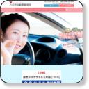滋賀県で運転免許を取るなら八日市自動車教習所へ!