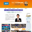 2015年ホームページ