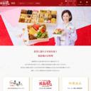 累計販売台数93万セットの実績!!