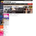 Wセンサーカメラ (OL-501)