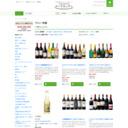 高島屋のワイン
