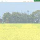 【博多久松】九州・博多の美味いものを取り揃えています!