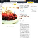 クリスマスケーキ 4種のベリー チーズケーキ (お届け日12月21~12月24日)【キャンドル・Xmasプレート・手紙付】