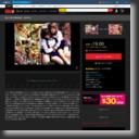 黒川小夏 西城絵里奈(処女狩り) - Hey動画 無修正動画