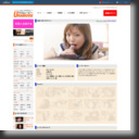 URAMOVIE 過激18斬りPART2 01(女優不明)