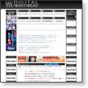 デジタルニューススレッドの画像