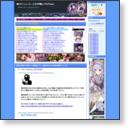 働くモノニュース : 人生VIP職人ブログwwwの画像