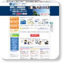 http://shinki.teldata.jp/