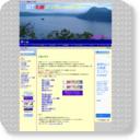 ホームページ制作 札幌ITソリューションズ