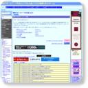 ホームページ作成 たまちゃんHTMLのおうち