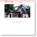 ビクター幼稚園(練馬区桜台5)