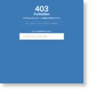 高照山 大林寺