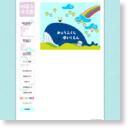 妙福寺保育園(練馬区南大泉5)