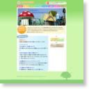 大泉学園幼稚園(練馬区大泉学園町4)